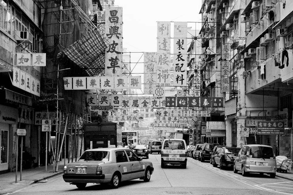 Sham Shui Po-01,2012