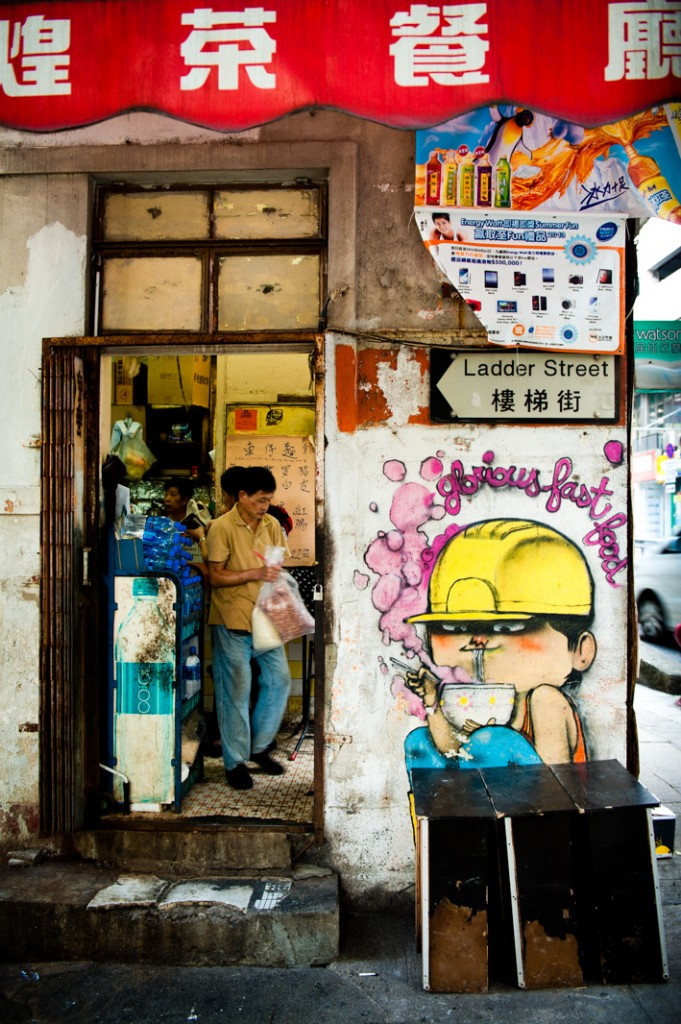 Ladder Street-01, 2014